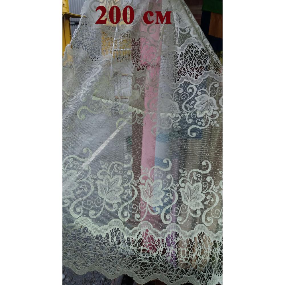Жаккард тюль 160, 180, 200 см