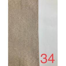 Лен блэкаут (мешковина) рогожка бежевый №34
