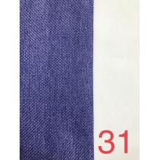 Лен блэкаут (мешковина) рогожка синяя №31