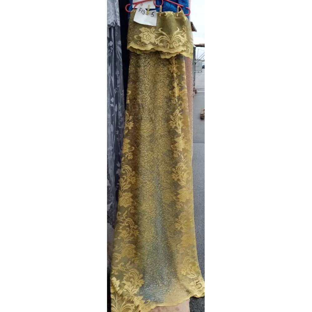 Тюль сетка 200 см